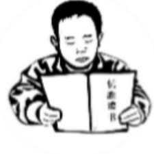 寿军 Kullanıcı Profili