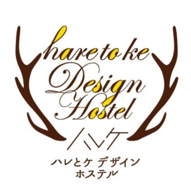 Guidebook for Miyoshi-shi