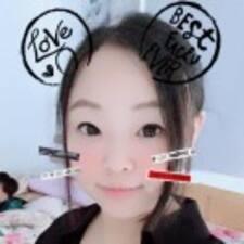 晓泓 User Profile