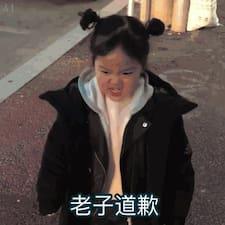 艺轩 User Profile