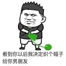 Perfil do utilizador de 永浩