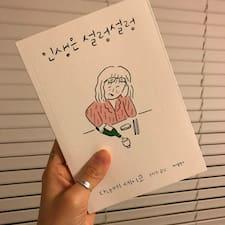 Perfil do usuário de 유메