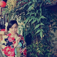 Leah Xuan User Profile