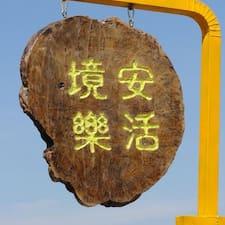 Shiao-Yen คือเจ้าของที่พัก