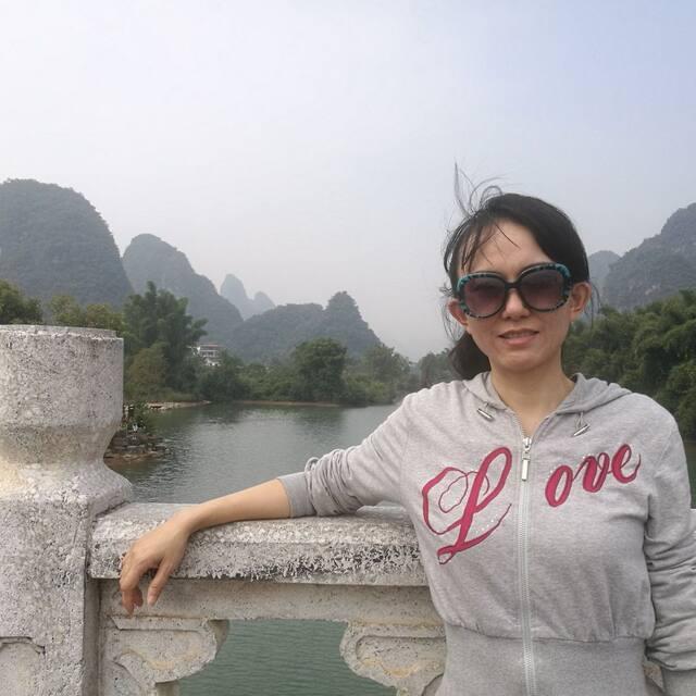 Guidebook for Suzhou Shi