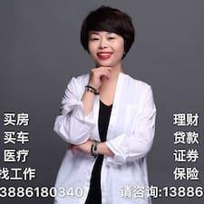 Profil Pengguna 亚珍