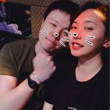 Lanjun User Profile