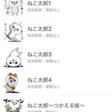 Profil utilisateur de 雄大
