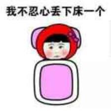 Profil utilisateur de 鑫冉