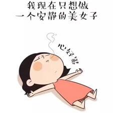 โพรไฟล์ผู้ใช้ 艳霞