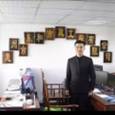 培宜 User Profile