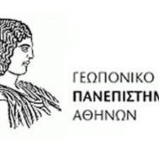 Perfil de usuario de Agricultural University Of Athens