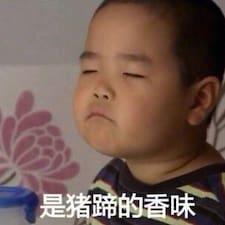 宁宁 felhasználói profilja