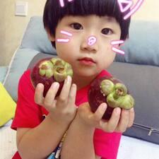 云 Brugerprofil