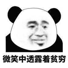 Peng的用戶個人資料