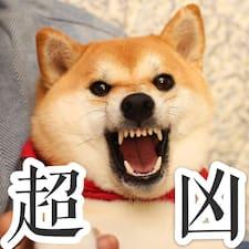 Profil utilisateur de 文雯