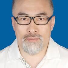 Profil Pengguna 宏安