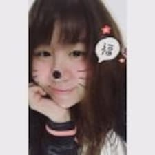 嘉雯 User Profile