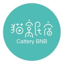 โพรไฟล์ผู้ใช้ 猫窝bnb