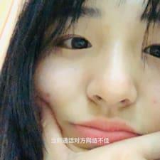 蒋持恒 User Profile