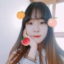 Perfil de usuario de 채은