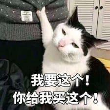 蓓 - Profil Użytkownika