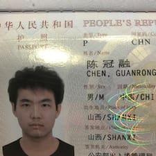 Guanrong User Profile