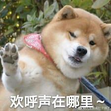 Perfil do utilizador de 仁培