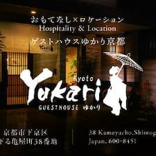 Yukari Kyotoさんのプロフィール写真
