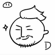 定轩 User Profile