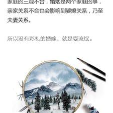 晓韵 User Profile