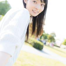 立花 User Profile