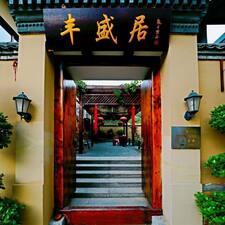 丰盛居农家院 felhasználói profilja