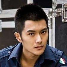 亨 User Profile
