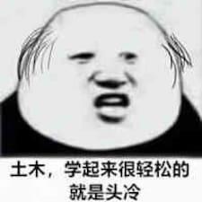 噶西 User Profile