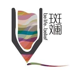斑斓家公寓上海人民广场南京东路步行街店 Brukerprofil