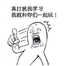 建春 felhasználói profilja