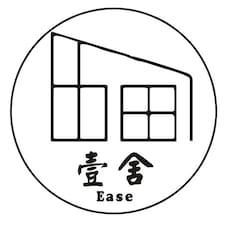 壹舍·Ease(泉州动车站店) User Profile