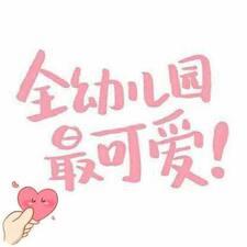 小布 Kullanıcı Profili
