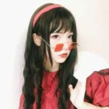 敬文 User Profile