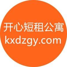 开心短租公寓 User Profile