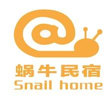 蜗牛民宿 felhasználói profilja
