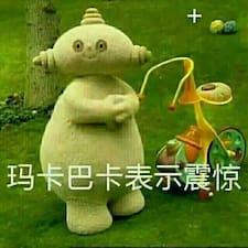 Perfil de usuario de 小明