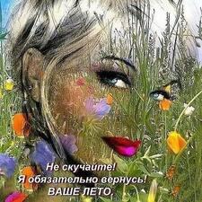Людмилаさんのプロフィール