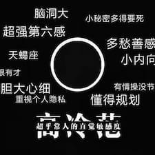 盈 Kullanıcı Profili