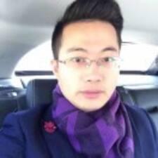 Profilo utente di 清远吴招民宿公寓/别墅