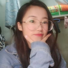 文萱 User Profile