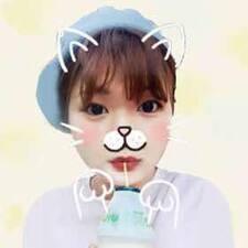 宛妤 User Profile