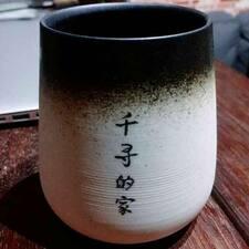 Perfil do utilizador de 智群