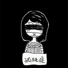Profil utilisateur de 吉宁